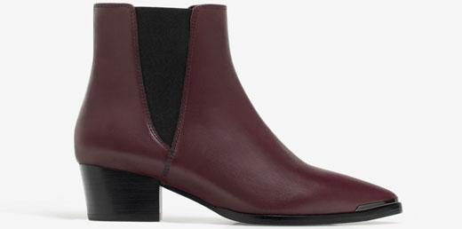 Uterqüe ankle boots burgundy