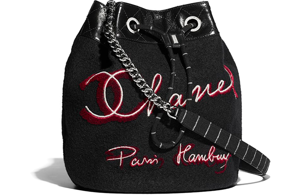 Chanel Paris Hamburg drawstring bag
