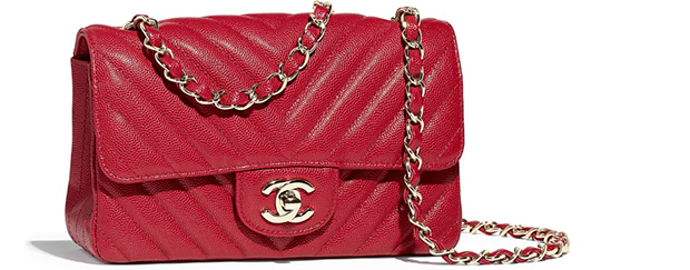 Chanel pre autumn winter 18 mini rectangle flap bag pink calfskin