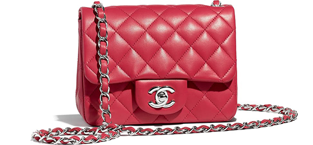 Chanel pre autumn winter 18 mini square flap bag pink lambskin